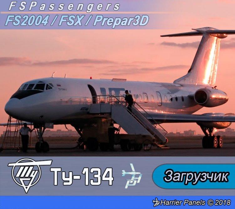 Files - Обновление для Boeing 787-8 от Aerosim  - Avsim su