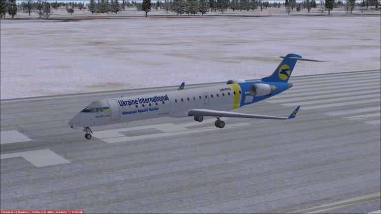 Files - Replacement texture for MF X CRJ 700 - Avsim su