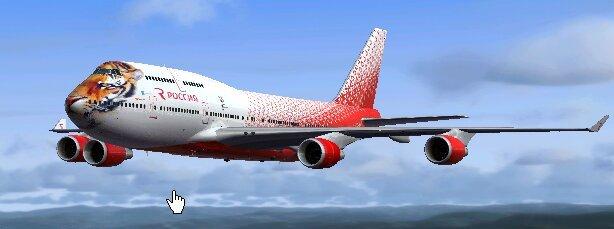 pmdg 747 serial number
