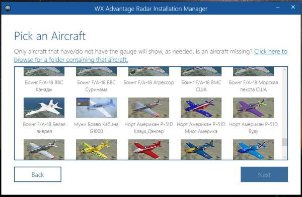 WX Advantage Radar_setup_02.JPG