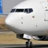Схемы аэропортов Азии (цикл 01-2017) - last post by AntonAir