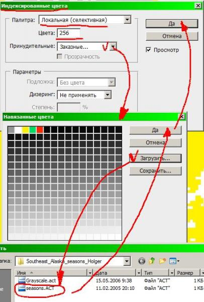 post-12933-0-75476500-1330456157_thumb.jpg