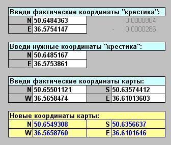 post-12933-1270332543,57_thumb.jpg