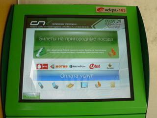 post-10006-1273946410,25_thumb.jpg