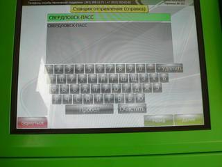post-10006-1273946415,77_thumb.jpg