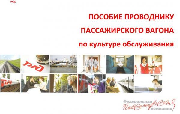post-10006-0-13265700-1467127372_thumb.jpg
