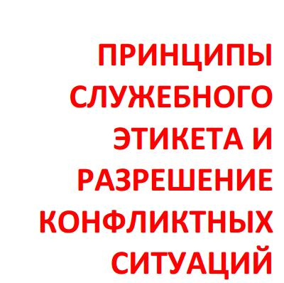 post-10006-0-19104600-1467127391.jpg