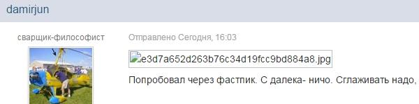 post-57348-0-15658700-1446209608.jpg