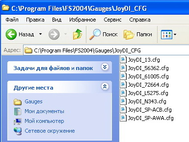 post-7660-0-55643300-1384957700.jpg