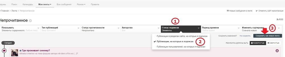 lenta_avsim.jpg