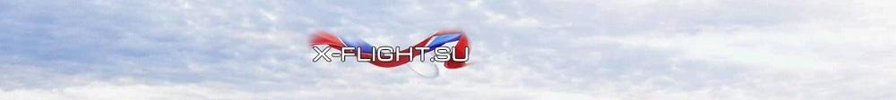 x-flight2.thumb.jpg.08a082ee10fb9173a1694304a84ca8dd.jpg