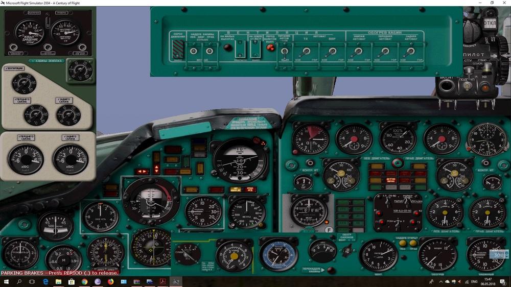 СКВ Ту-134.jpg
