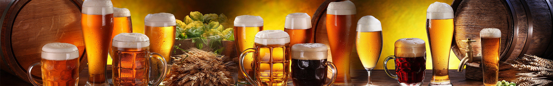 Клуб любителей холодного пива