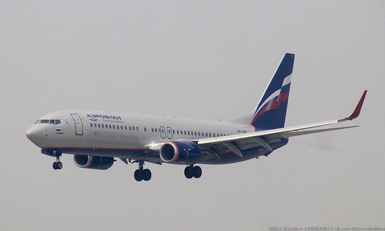VP-BPF_Aeroflot_B738_1.jpg.8a26ac914c63e684cc371e187e739d7d.jpg
