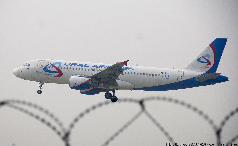 VQ-BCZ_UralAirlines_A320_2.jpg.11b071e056878980d7bba6d5dfefcee5.jpg
