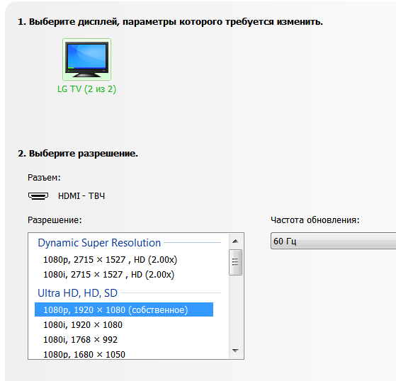 Панель управления NVIDIA.png