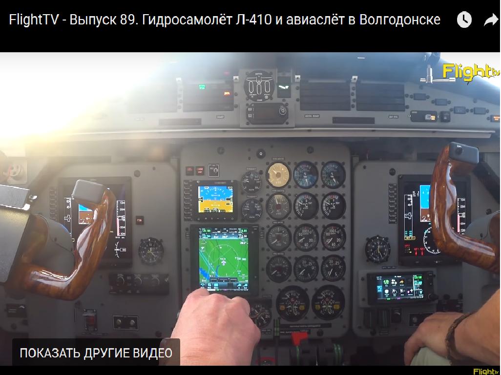 НОВАЯ КАБИНА Л-410 Е20 завода УЗГА.png