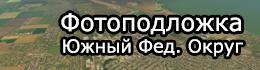 south_fed.png.1d6b020c13c166b492c160c1c25ac2b6.png