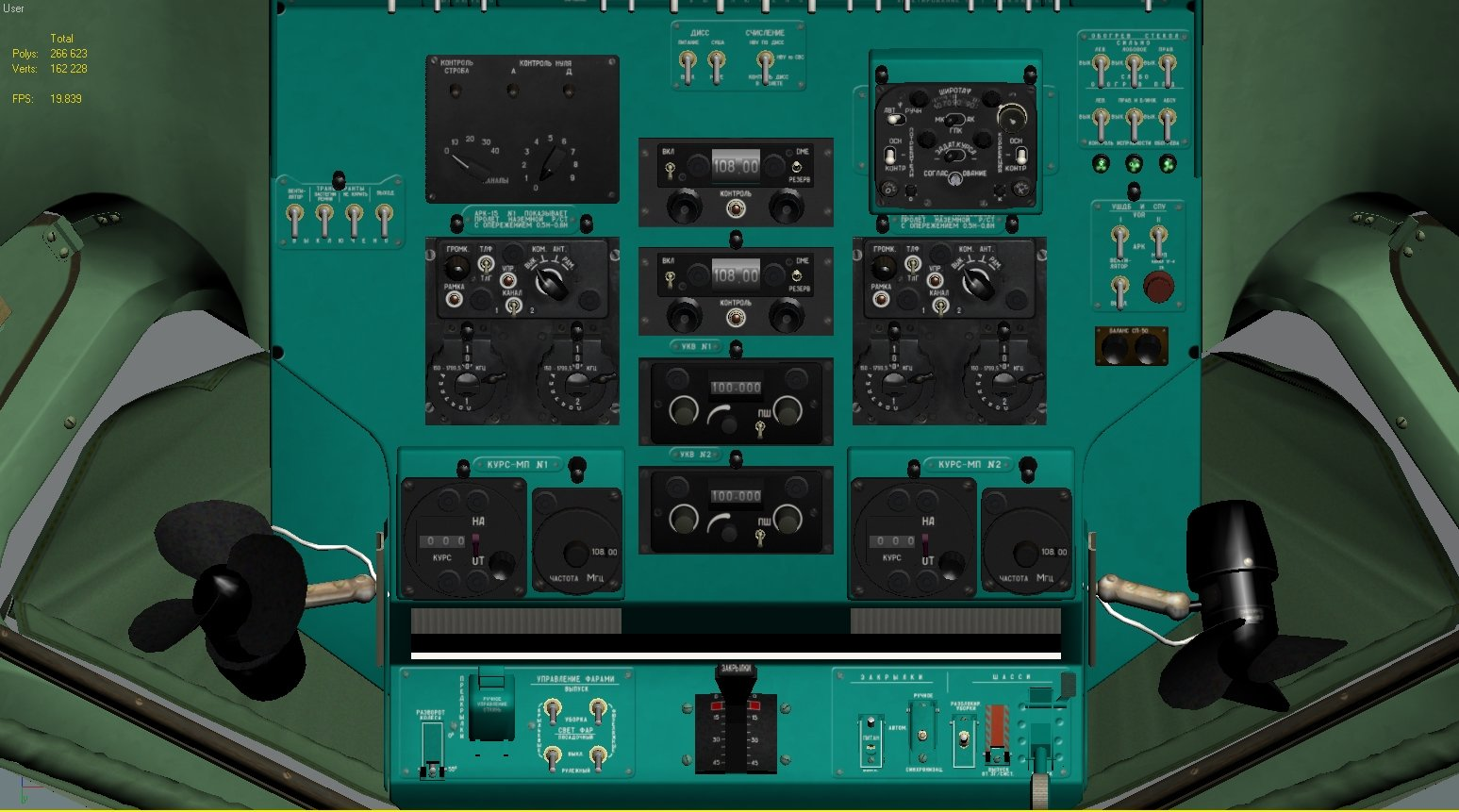1565190945_2019-04-2001_57_24-Tu-154_B2_VC487.max-ProjectFolder_D__Documents_3dsmax-Autodesk.jpg.34eb67612af5377701ee26d35e00cb40.jpg