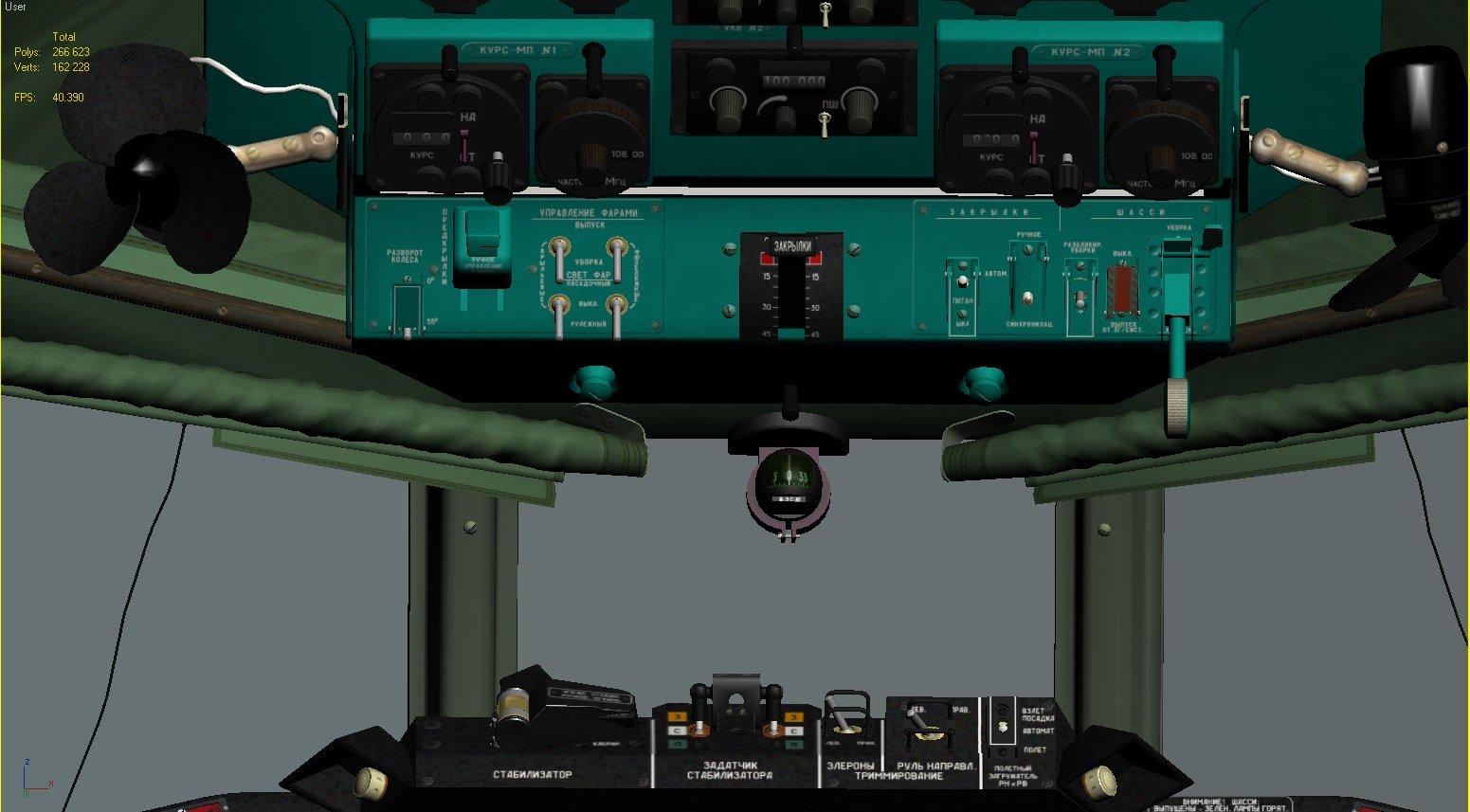 2078796032_2019-04-2001_43_40-Tu-154_B2_VC487.max-ProjectFolder_D__Documents_3dsmax-Autodesk.jpg.6f416a641b3ff5036b699d8170762b90.jpg