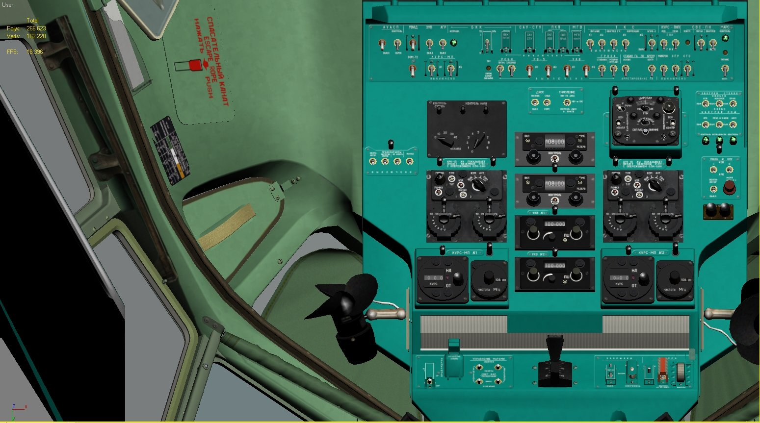 2111410166_2019-04-2001_41_40-Tu-154_B2_VC487.max-ProjectFolder_D__Documents_3dsmax-Autodesk.jpg.1b5660cd7dc18492a5e0f19e53a9273e.jpg
