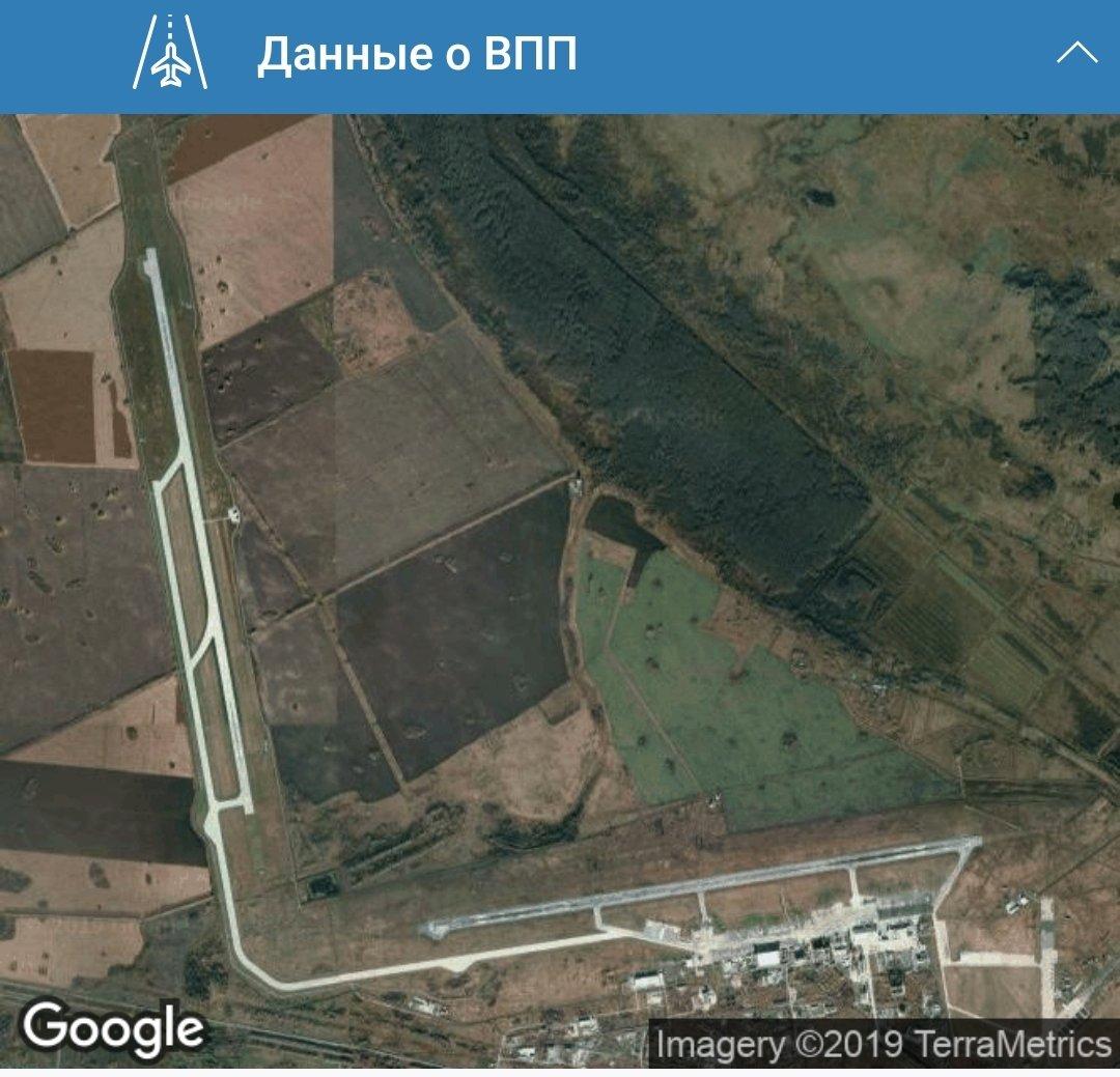 Screenshot_20190924-214340_Flightradar24.jpg